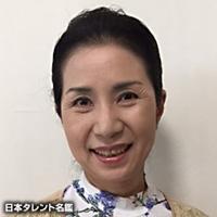 澤井 孝子(サワイ タカコ)