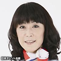 加藤 直美(カトウ ナオミ)