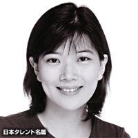 秋山 恭子(アキヤマ キョウコ)