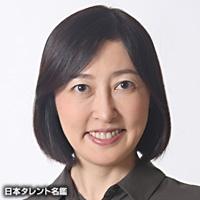 有川 加南子(アリカワ カナコ)