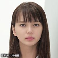 多部 未華子(タベ ミカコ)