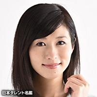 新妻 さと子(ニイヅマ サトコ)