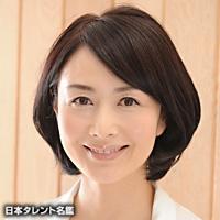 夏川 はるみ(ナツカワ ハルミ)