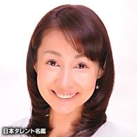 小澤 京子(オザワ キョウコ)