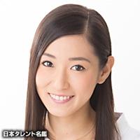 久米田 彩(クメタ アヤ)