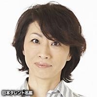 大森 美紀子(オオモリ ミキコ)