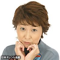 田中 真弓(タナカ マユミ)