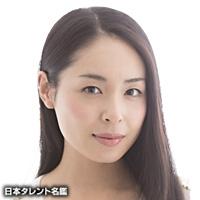 西原 亜希(ニシハラ アキ)