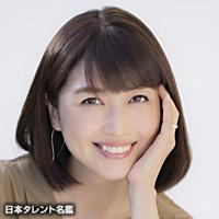 新妻 聖子(ニイヅマ セイコ)