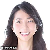 久保 純子(クボ ジュンコ)