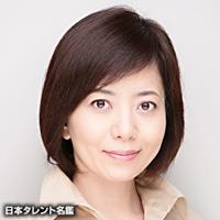 草野 満代(クサノ ミツヨ)