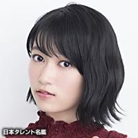 黒沢 ともよ(クロサワ トモヨ)