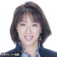小谷 実可子(コタニ ミカコ)