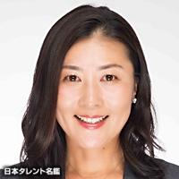 沢松 奈生子(サワマツ ナオコ)