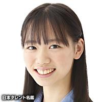 山根 麻耶(ヤマネ マヤ)