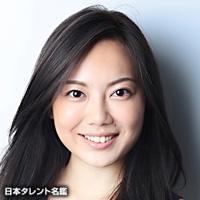 志村 玲那(シムラ レナ)