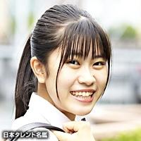 畠山 彩奈(ハタケヤマ リナ)