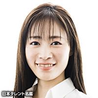 梶原 ひかり(カジワラ ヒカリ)