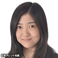 工藤 優(クドウ ユウ)