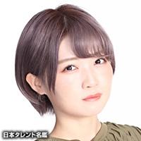 山口 愛(ヤマグチ メグミ)