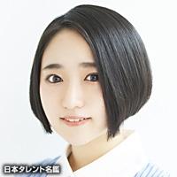 悠木 碧(ユウキ アオイ)