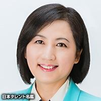 宮崎 緑(ミヤザキ ミドリ)