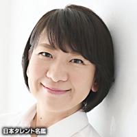 赤見 千尋(アカミ チヒロ)