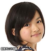 大森 絢音(オオモリ アヤネ)