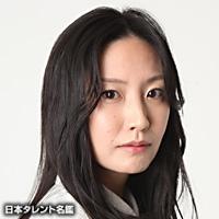 吉居 亜希子(ヨシイ アキコ)