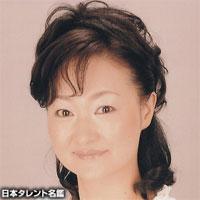 夏野 陽子(ナツノ ヨウコ)
