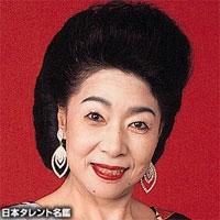 三田村 夏子(ミタムラ ナツコ)