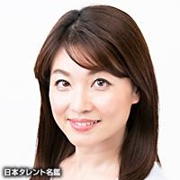 鈴木 康子(スズキ ヤスコ)