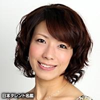 秋園 美緒(アキソノ ミオ)
