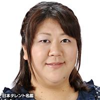 高橋 亜紀(タカハシ アキ)
