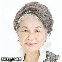 金子 幸枝(カネコ サチエ)