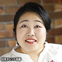 枝元 萌(エダモト モエ)