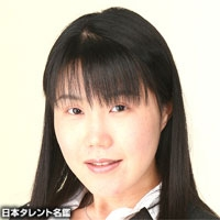 吉村 加奈子(ヨシムラ カナコ)