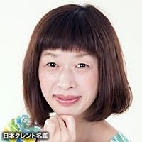石川 ユリコ(イシカワ ユリコ)