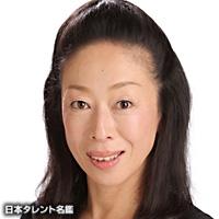 林 英世(ハヤシ ヒデヨ)