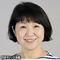 徳田 尚美(トクダ ナオミ)