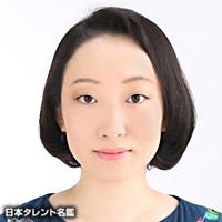 末広 ゆい(スエヒロ ユイ)