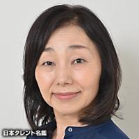 澤 純子(サワ ジュンコ)