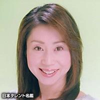 北村 美代子(キタムラ ミヨコ)