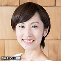 木村 雅子(キムラ マサコ)