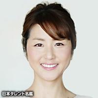 木村 恭子(キムラ キョウコ)