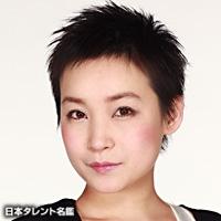 平井 愛子(ヒライ アイコ)