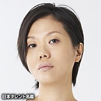 江本 純子(エモト ジュンコ)