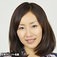 神楽坂 恵(カグラザカ メグミ)