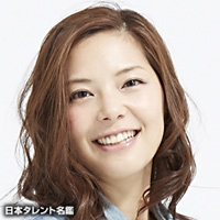 民部 良子(ミンブ リョウコ)