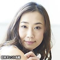 あべ えり(アベ エリ)